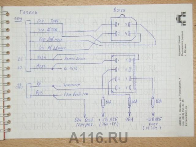 IMG_3843-Razreshenie-rabochego-stola