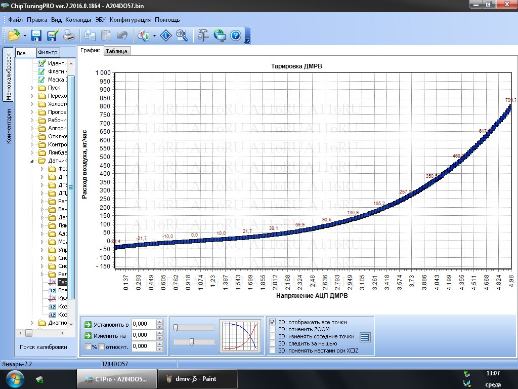 схема управления двигателем 21114-1411020-12