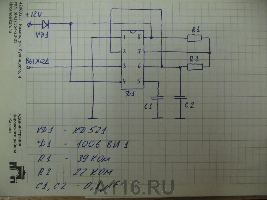двигатель змз405 электрическая схема